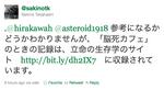 スクリーンショット(2011-06-11 6.52.54).png