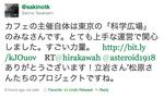 スクリーンショット(2011-06-11 6.53.13).png